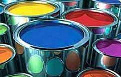 краски разных цветов в банках